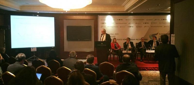 В Києві триває Форум сталого управління ресурсами