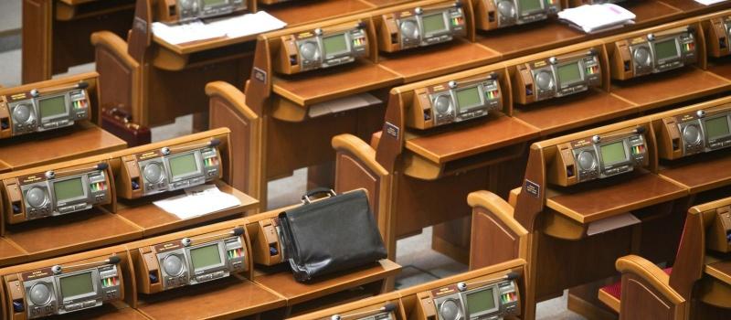 Закон про регулятор буде проголосовано наприкінці осені – експерт