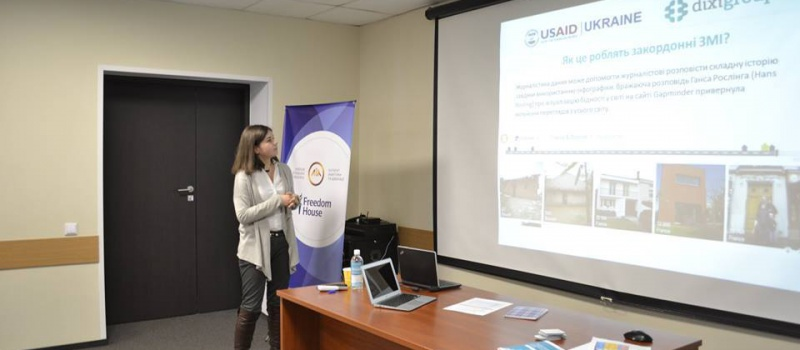 DiXi Group Representative Conducted a Training for Regional Mass Media in Sumy
