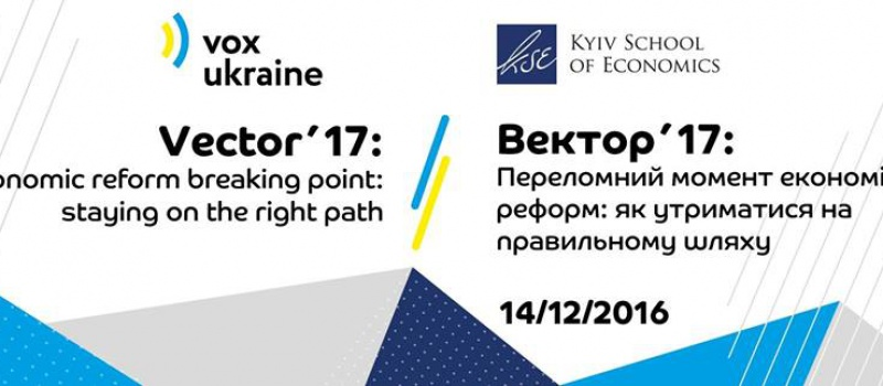 """Roman Nitsovych Took Part in the Conference """"Vector '17"""""""