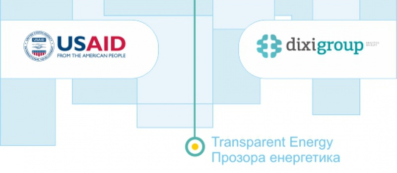A regular meeting of the Coalition of the USAID Transparent Energy Project took place