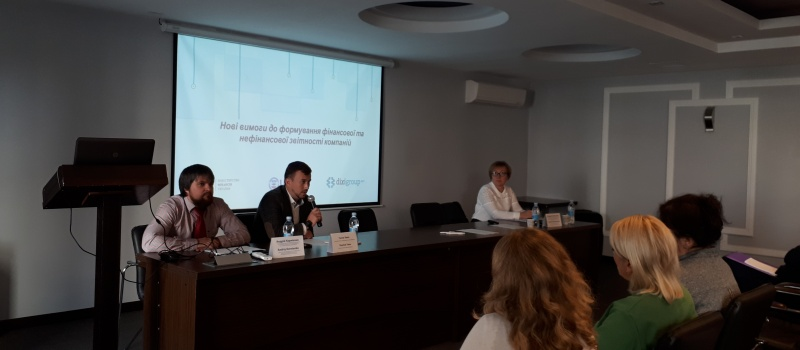 Experts of DiXi Group organized and discussed new forms of financial statements
