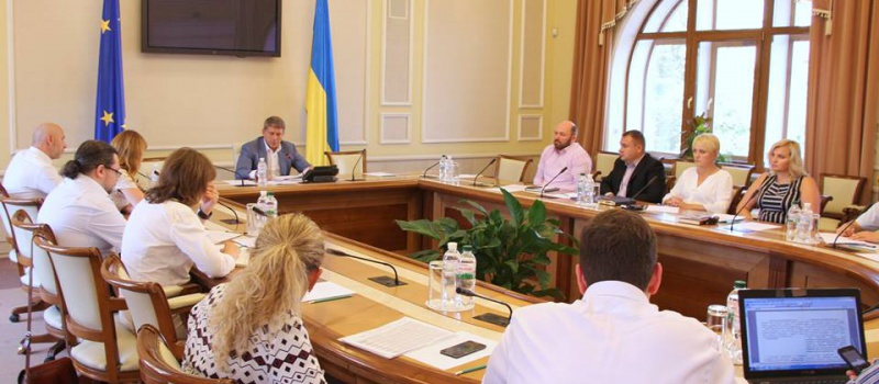 Formation and Publication of Open Data Sets Discussed at the Ministry of Energy and Coal Industry