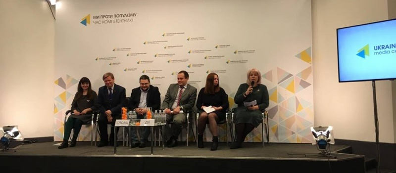 Експерти закликають владу прискорити реформи у сферах енергетики та довкілля