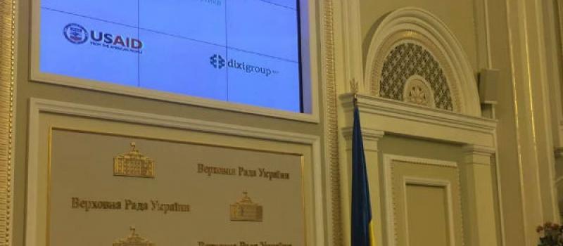 За останні роки дані в енергосекторі України стали більш відкритими – експерт