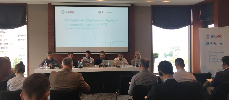DiXi Group Held the Discussion of Approaches to the Energy Sector Transparency Index Methodology