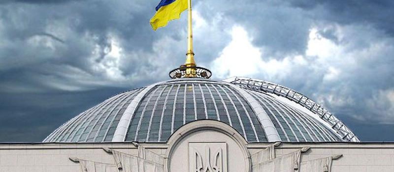 "Round Table ""Renewable Energy Sources in Ukraine. Harmonizing the Energy Balance"" (announcement)"