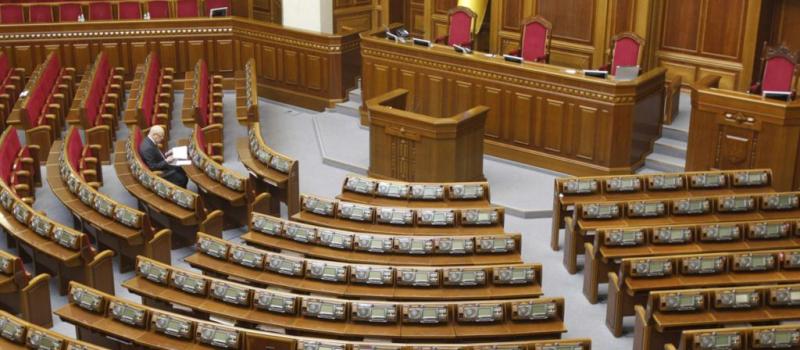 Експерти опрацювали більше 190 зауважень до законопроекту про регулятор