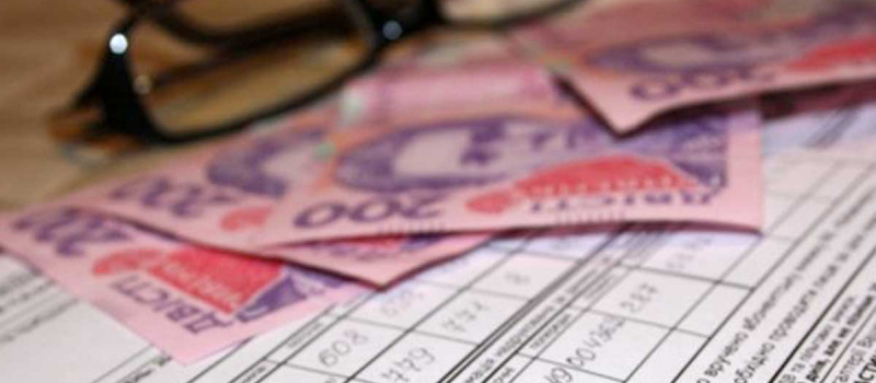 SUBSIDY.UKR: Calculating subsidies will be easier