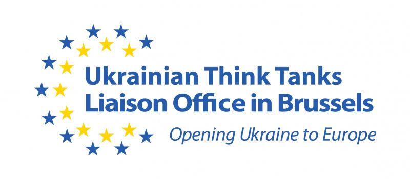 На усіх рівнях є велика увага до деталей реформ в Україні – візит до Брюсселю