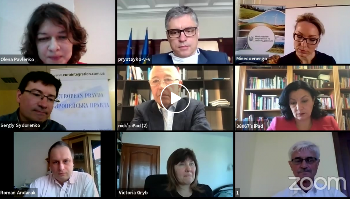 Online discussion from DiXi Group: how energy legislation is being harmonized with European standards