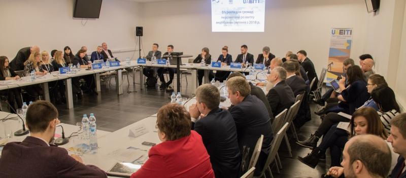 Олена Павленко взяла участь у круглому столі щодо децентралізації ренти