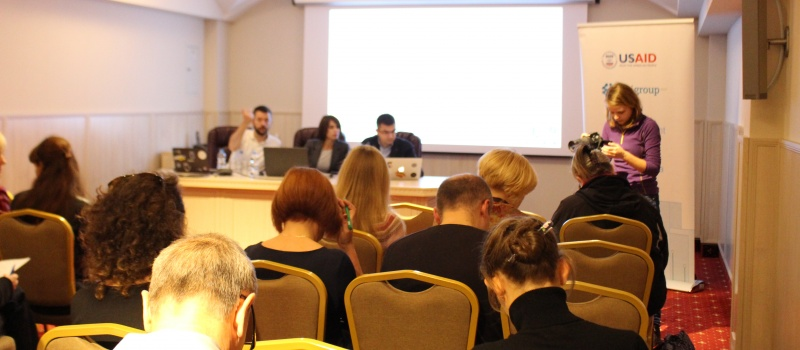 USAID Transparent Energy project results were presented in Kharkiv, Poltava and Sumy