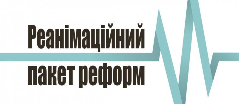 DiXi Group Has Become a Full-Fledged Member of the Reanimation Package of Reforms