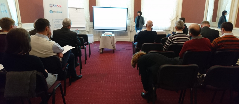 The results of the USAID Transparent Energy project were presented in Lviv and Ivano-Frankivsk