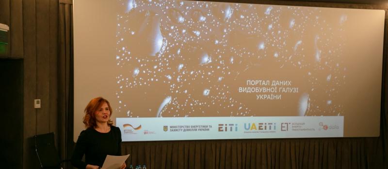 Представники DiXi Group взяли участь у презентації порталу ІПВГ