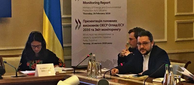 Аналітики DiXi Group долучилися до оцінки ОЕСР Енергетичної стратегії України