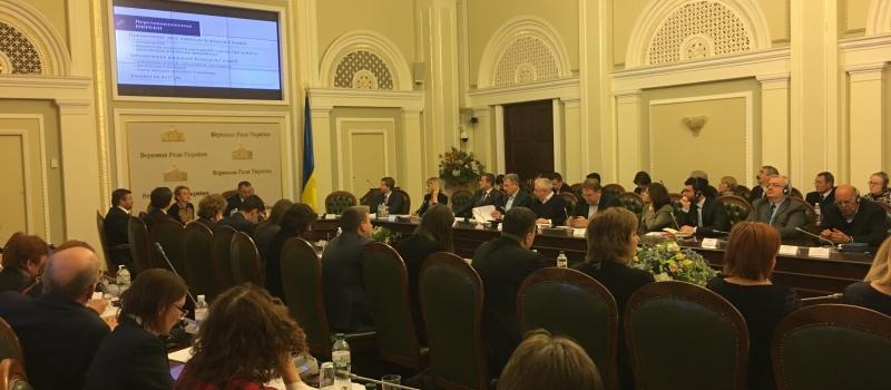 Independent Regulator will Exist in Ukraine!