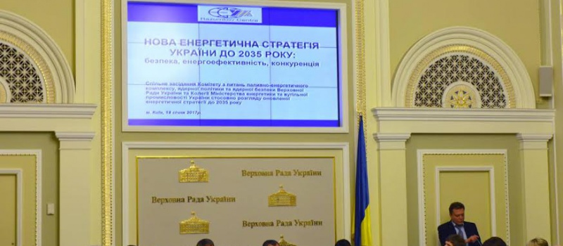 Committee on Fuel and Energy Complex discussed the Energy Strategy of Ukraine until 2035