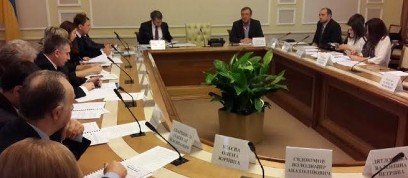В Міненерго вперше зібралася Багатостороння група з питань реформ в рамках Енергетичного Співтовариства