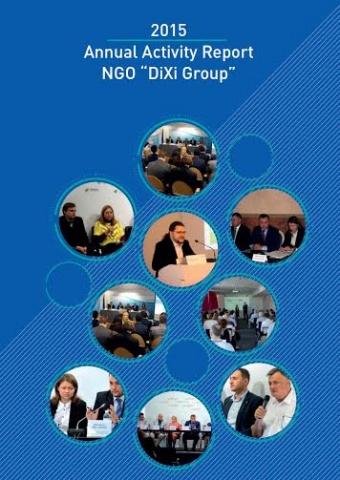 Звіт DiXi Group за 2015 рік