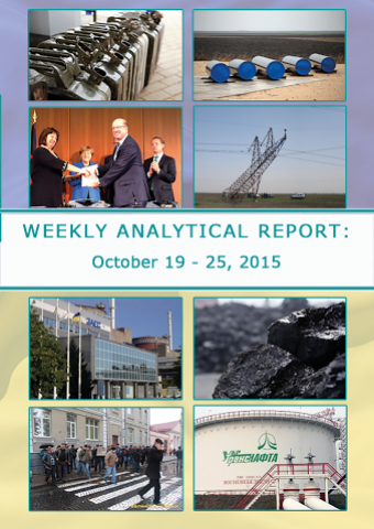 Weekly analytical report: October 19 – 25, 2015