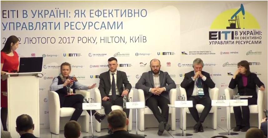 EITI в Україні: як ефективно управляти ресурсами. День 2-й