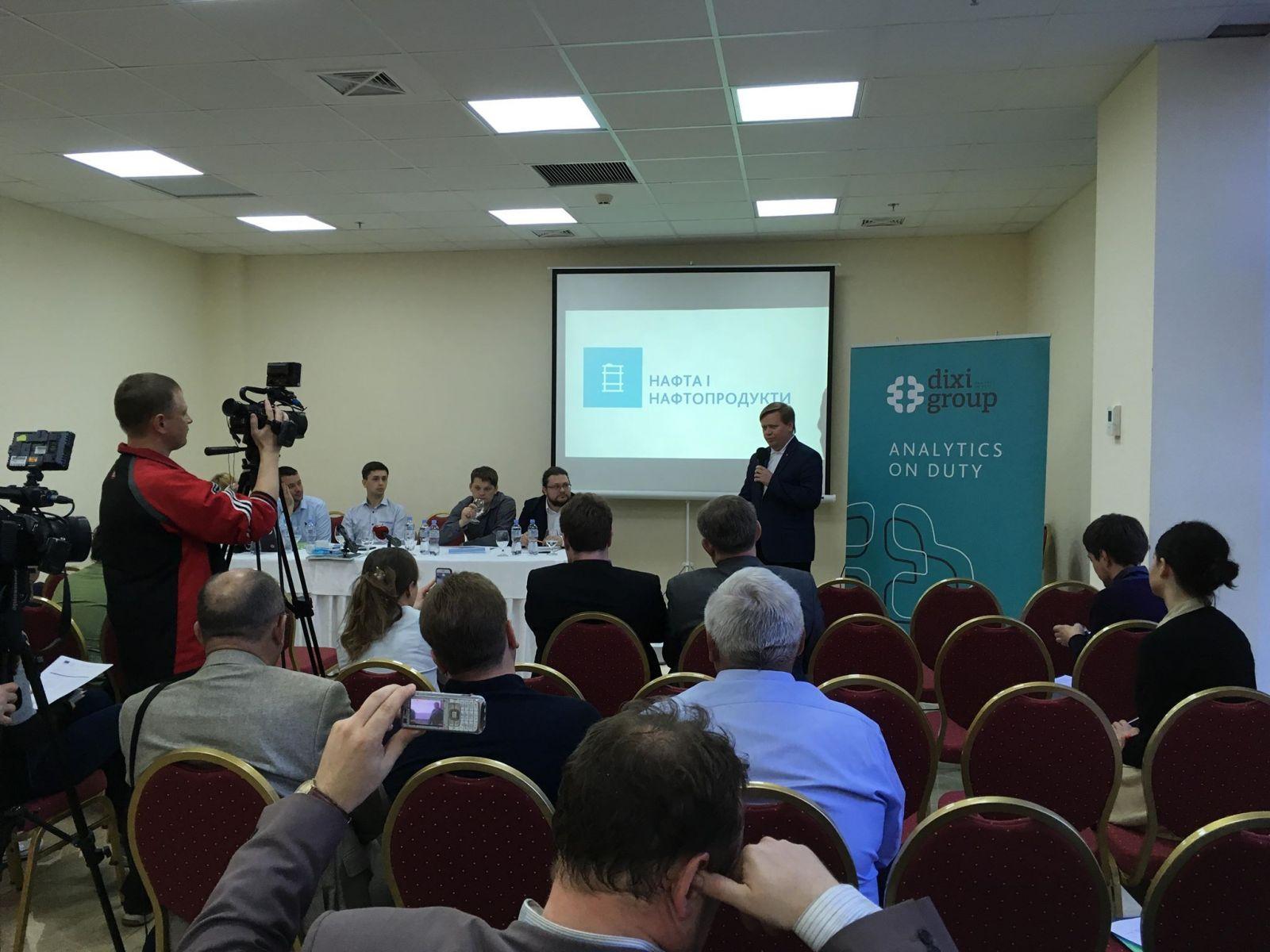 Круглий стіл «Дніпровська хвиля реформ. Європейські правила для енергетики»