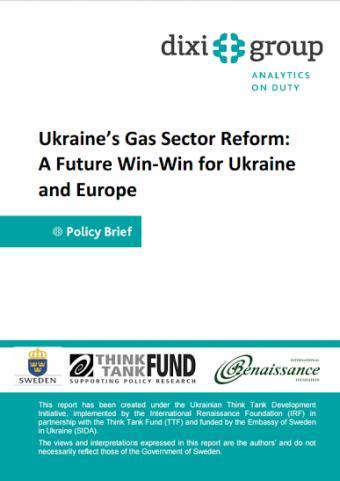 Реформа газового сектору України: майбутнє, взаємовигідне для України та Європи (анг.)