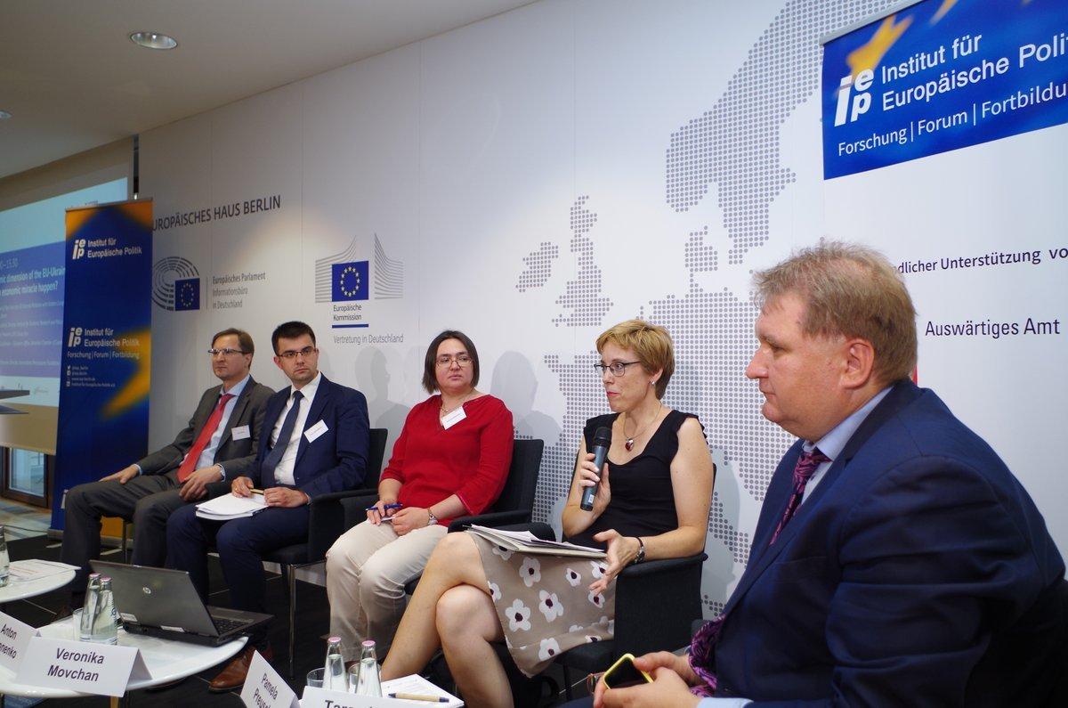 Конференція «Європейський Союз та Україна: Як посилити співпрацю та підтримувати процес реформування?»