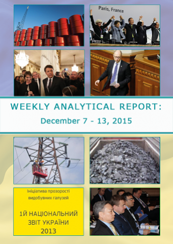 Weekly analytical report: December 7 – 13, 2015