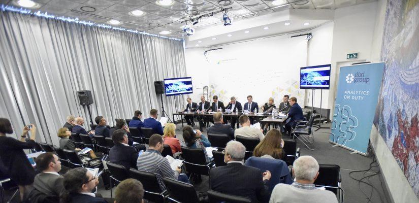 Круглий стіл «Проблеми і перспективи створення в Україні нафтових резервів»