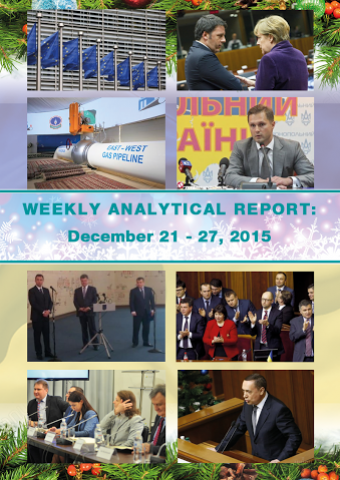 Weekly analytical report: December 21 – 27, 2015