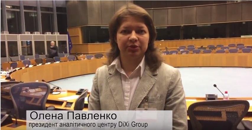 Олена Павленко з Брюсселя (відеоблог) (01.03.16)