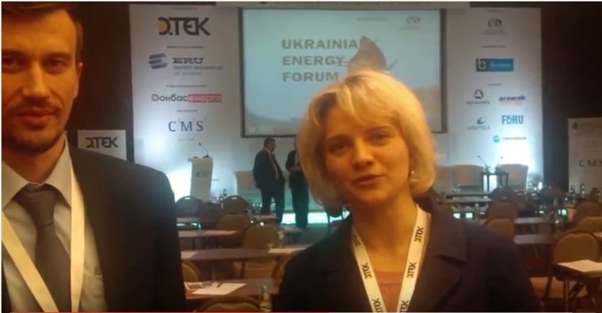 DiXi Group про Український енергетичний форум (відеоблог) (03.03.16)