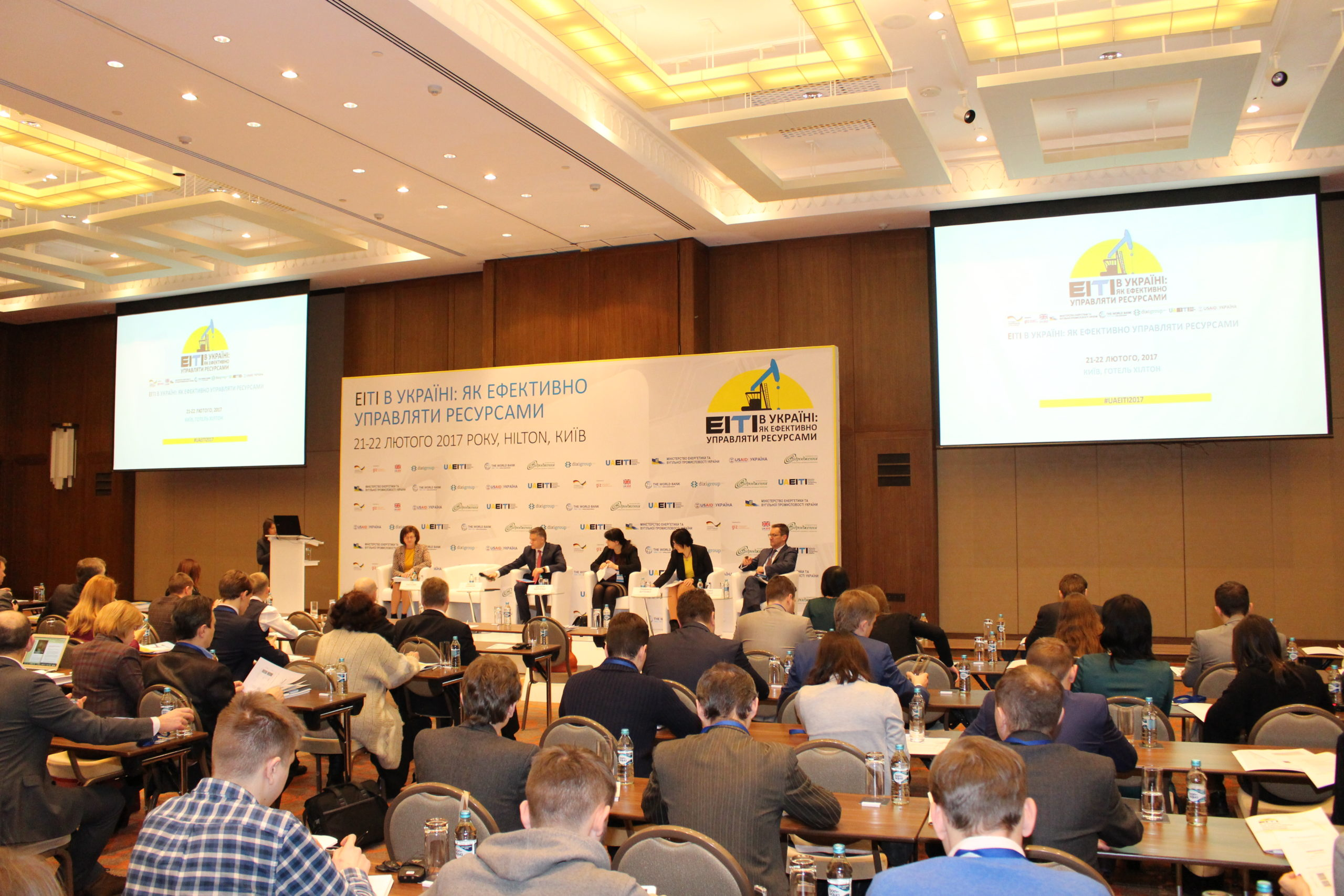 EITI in Ukraine: How to Manage Resources Efficiently. Day 1