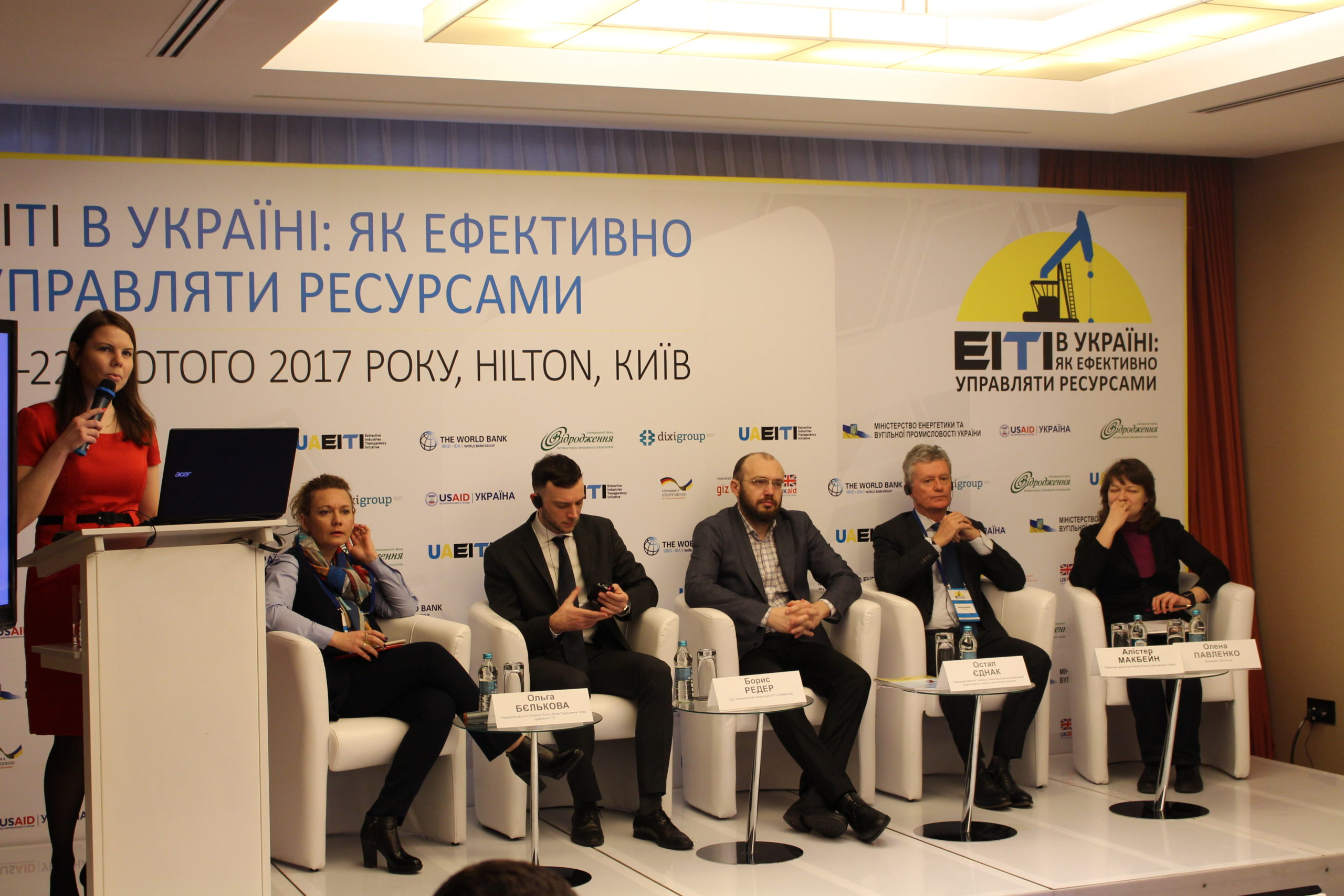 EITI in Ukraine: How to Manage Resources Efficiently. Day 2