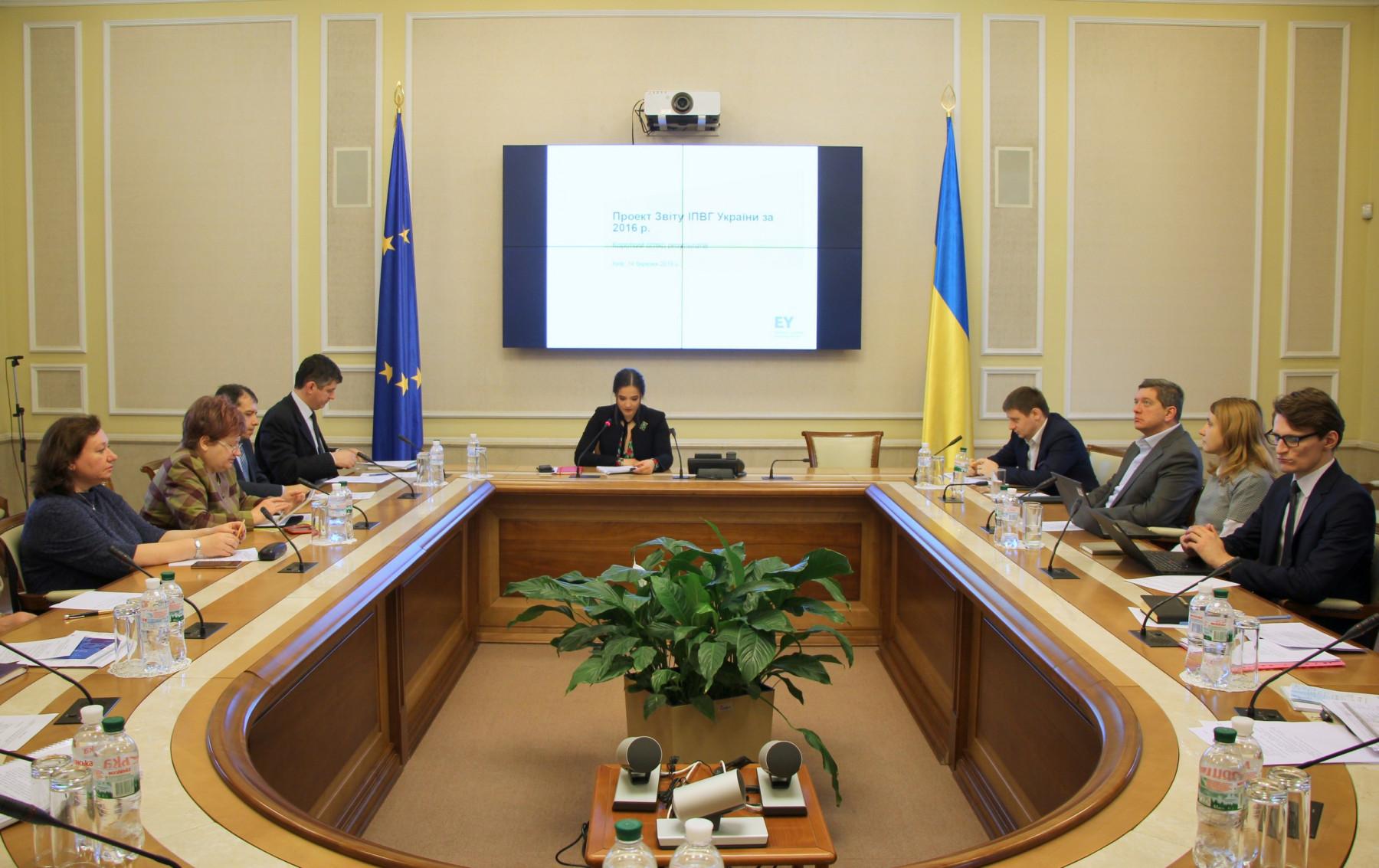 Засідання Багатосторонньої групи заінтересованих осіб (БГЗО)