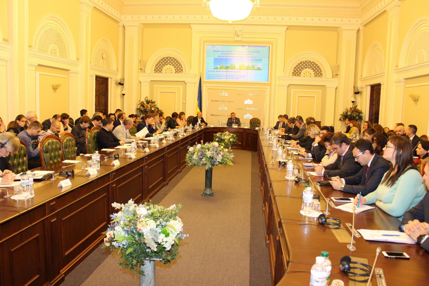 Круглий стіл «Нові підходи до стимулювання виробництва енергії з відновлюваних джерел»