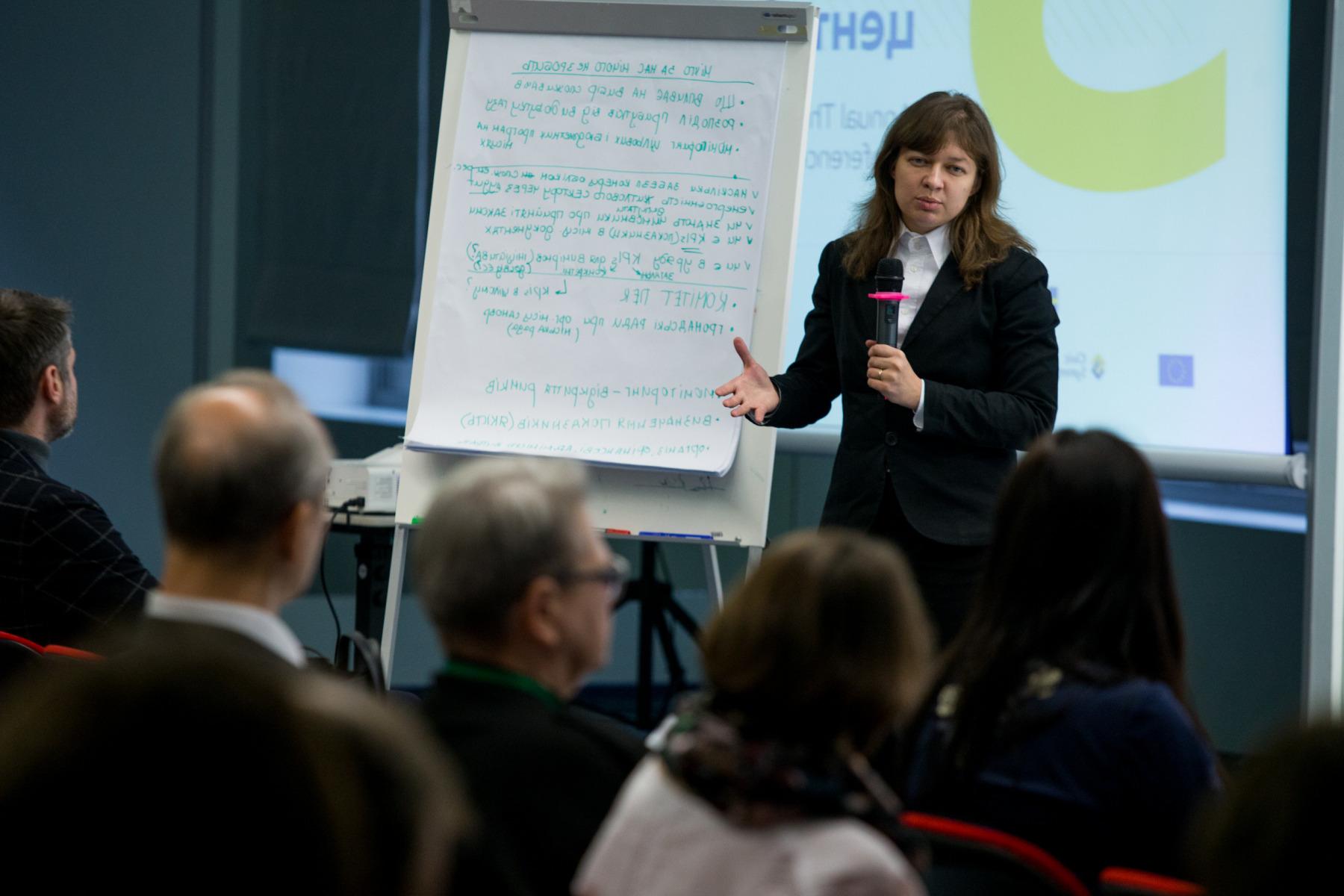 Представники DiXi Group взяли участь в V конференції аналітичних центрів