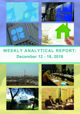 Weekly analytical report: December 12 – 18, 2016