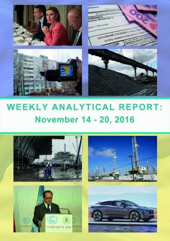 Weekly analytical report: November 14 – 20, 2016