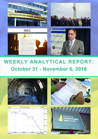 Weekly analytical report: October 31 – November 6, 2016