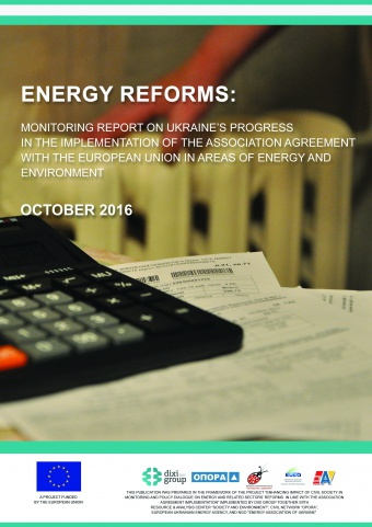 Energy Reforms: October 2016 review