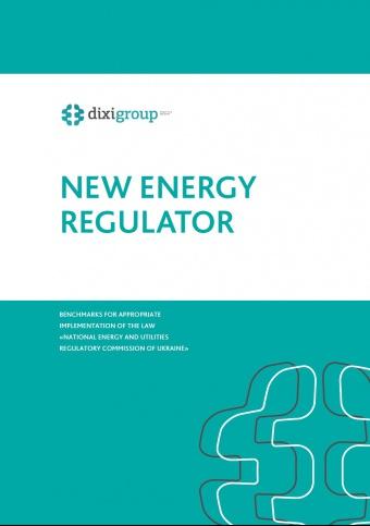 New Energy Regulator