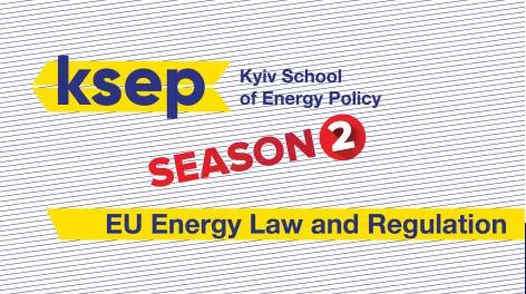 Набір на другий курс «Енергетичне право та регулювання в ЄС» від КШЕП