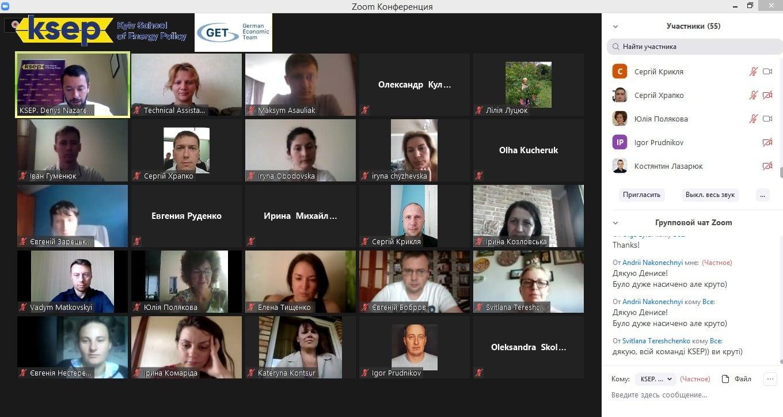 КШЕП провела другий навчальний курс з енергетичного права у ЄС