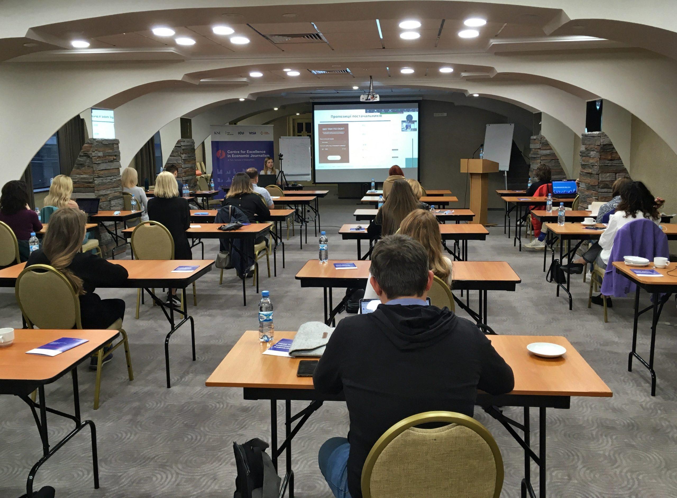 Студентам презентували посібник із розслідування в енергетиці