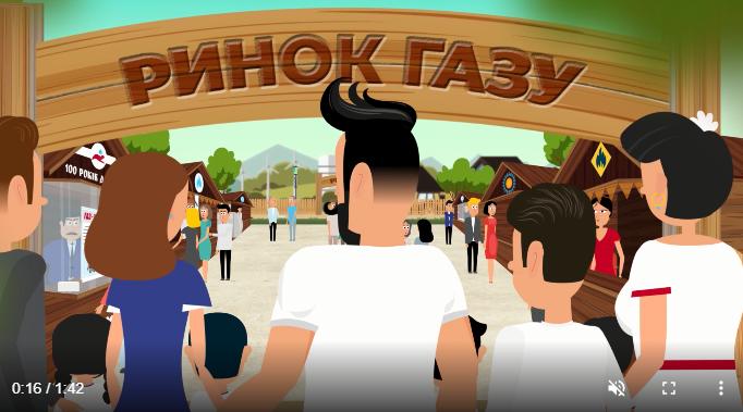 Новий відеоролик  – Як козаки постачальника газу вибирали