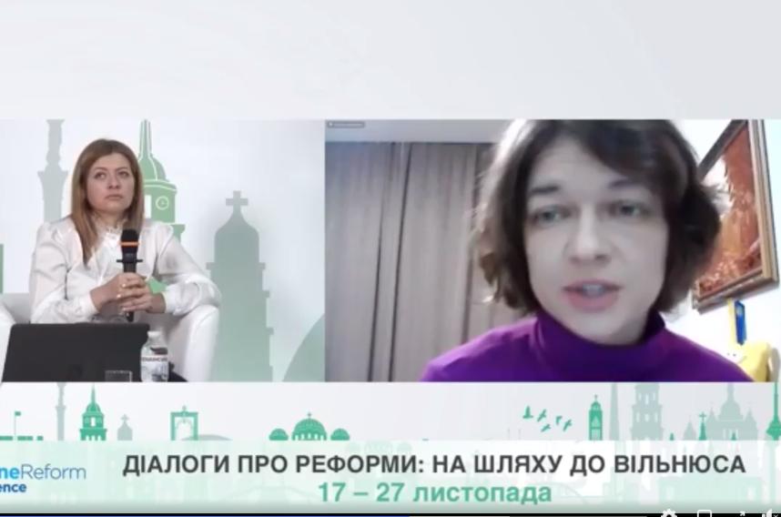 Олена Павленко: енергосектор має звернути увагу на три пріоритети